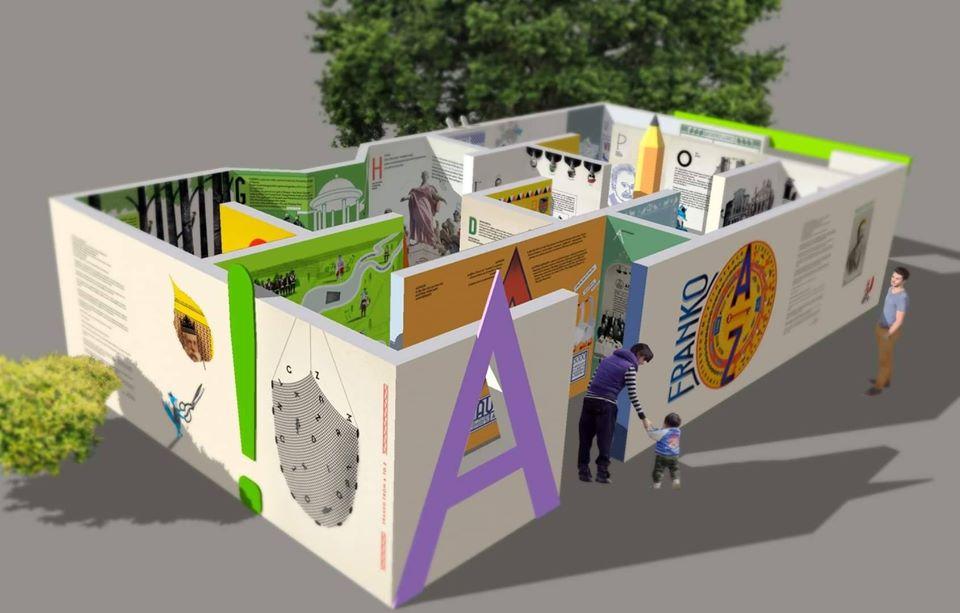 """""""Franko from A to Z"""": у Тернополі відбудеться  інтерактивна виставка-лабіринт, присвячена Івану Франку -  - 71824358 105468020858013 3116260985296388096 o"""