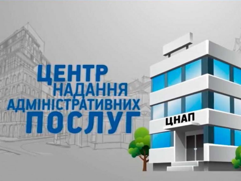 У Баришівці відкрився Центр надання адмінпослуг -  - 7cfbcf55dd8ccb15f55e69fc755df297
