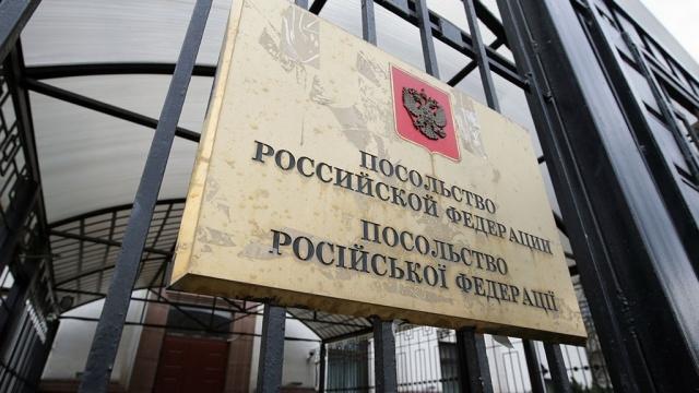 Землю не віддадуть: столична влада розірвала договори оренди з посольством РФ -  - 80694