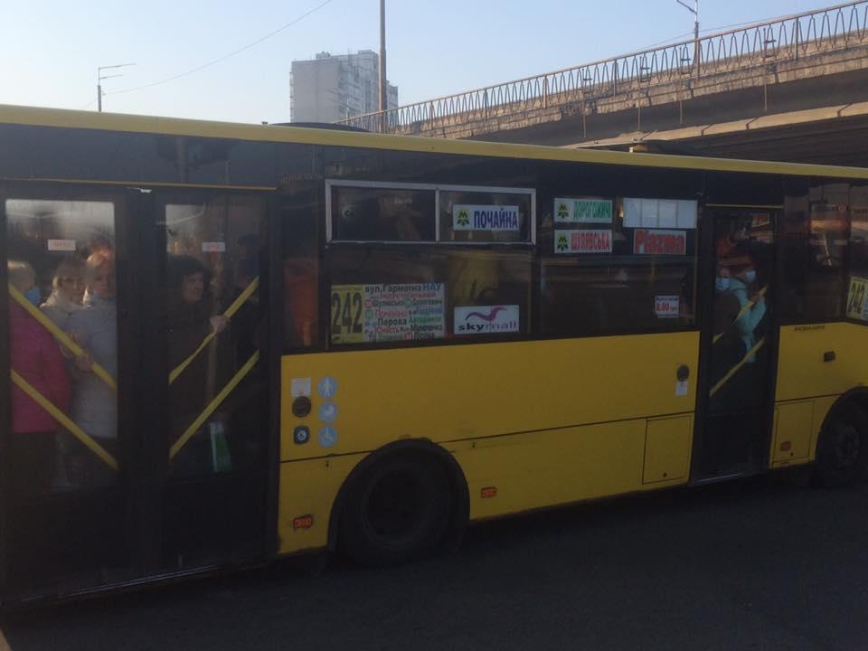 Карантин - не чули: громадський транспорт столиці переповнений - коронавірус, Київ - 85237801 3312728935422735 7823158109324443648 n