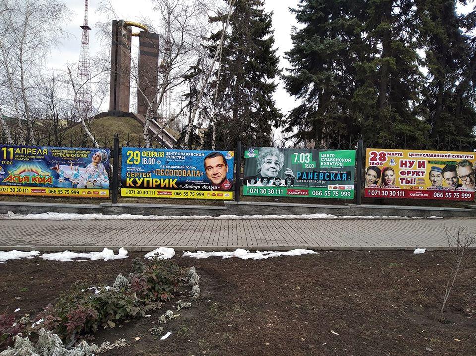 """Екс-соліста російського гурту """"Лісоповал"""" не пропустили в Україну -  - 87693362 10218024000177678 5888878338704932864 o"""