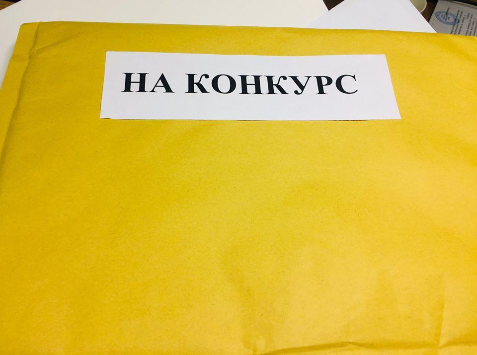 Навіщо і як обирають керівників медичних закладів третинної ланки на Київщині -  - 87975946 222202935846796 3915644056524292096 o