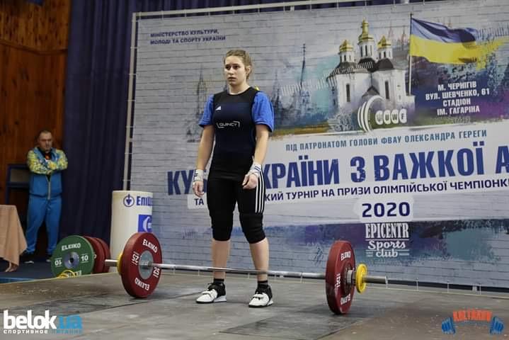 Важкоатлетка з Білої Церкви - переможець Кубку України -  - 88177430 2701619323253740 8008990525199745024 n
