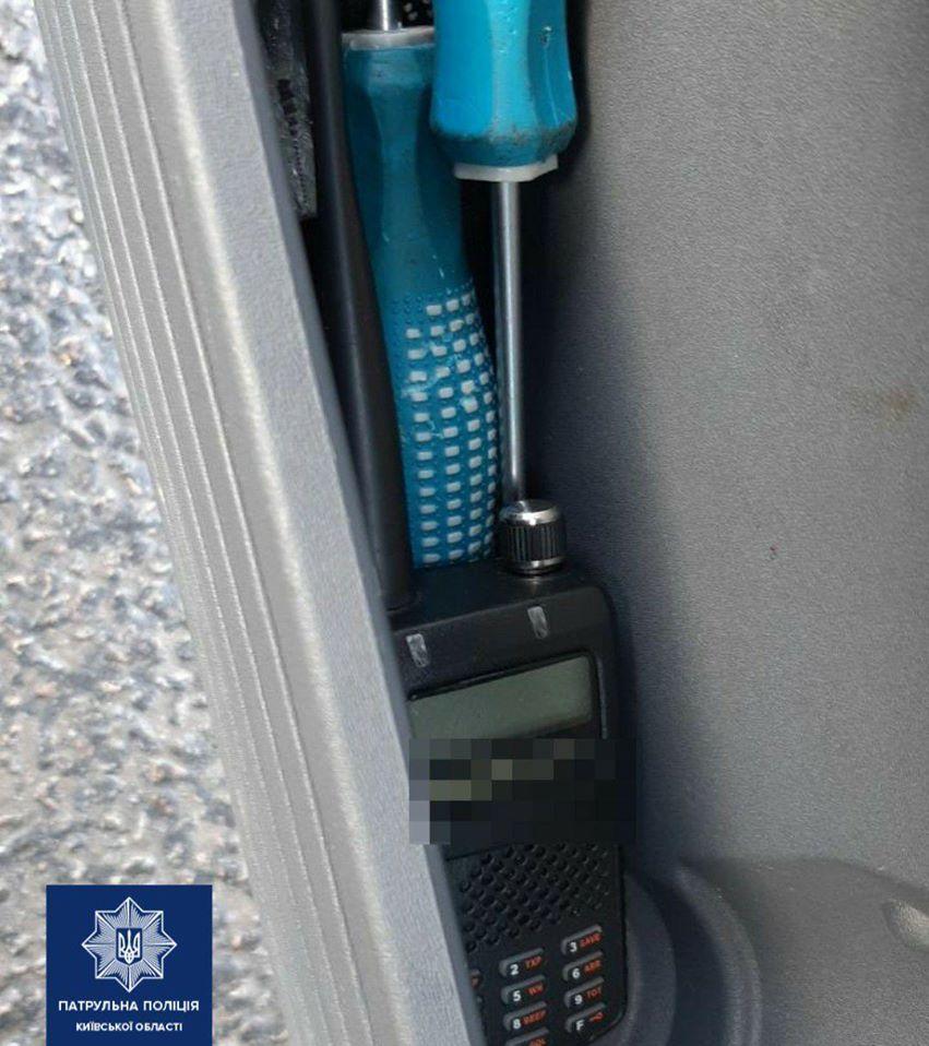 Крадіїв, які пограбували автомобіль у Софіївській Борщагівці, виявили на Васильківщині -  - 88236378 1688963014610618 1063161240785780736 o