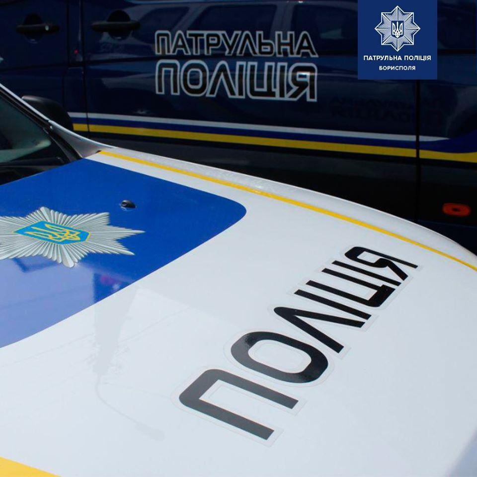 Бориспілець пограбував чоловіка, який підключав йому антенне телебачення -  - 88357321 2639030656318720 1773237854437113856 o