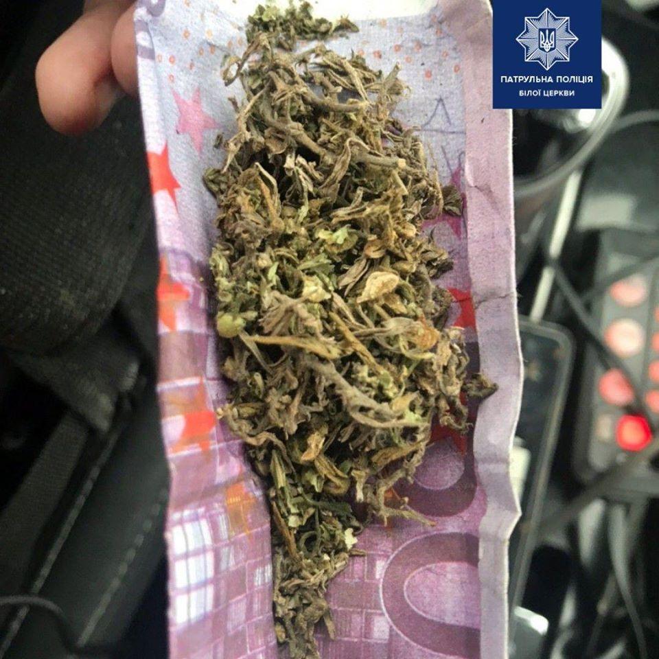Минулими вихідними білоцерківські патрульні у трьох осіб виявили наркотики - наркотики - 89265426 1599607013539686 5160396991326322688 o
