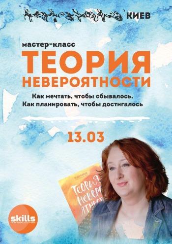 Російського психолога не пропустили в Україну -  - 89375075 1542688789216197 3366433540274126848 n