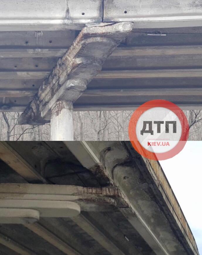 На Набережному шосе руйнується міст -  - 89397461 1601940309971856 4228414265192611840 n
