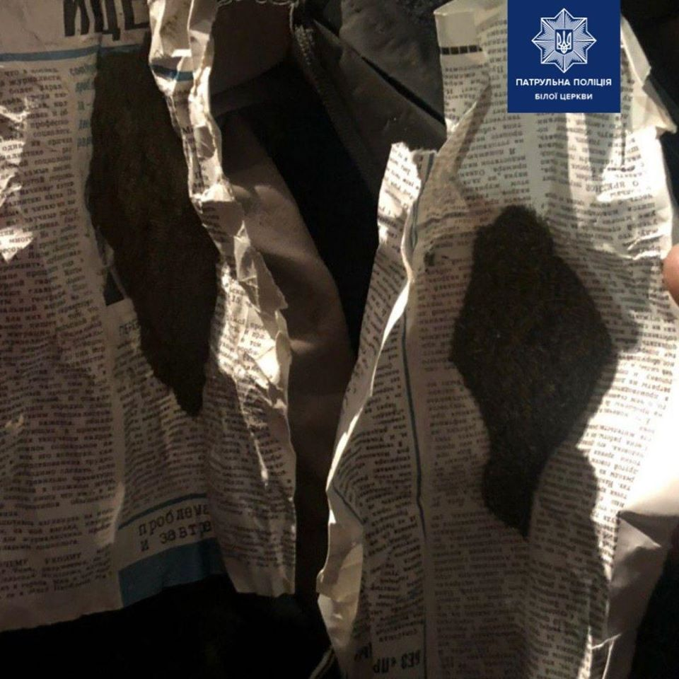 Минулими вихідними білоцерківські патрульні у трьох осіб виявили наркотики - наркотики - 89435713 1599606920206362 7662120019957907456 o