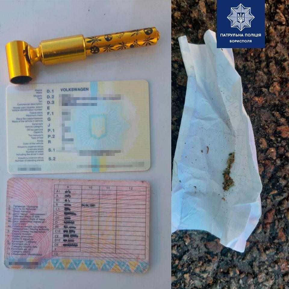 Двох любителів конопель затримали бориспільські патрульні -  - 89507215 2646984948856624 5005430718700978176 o