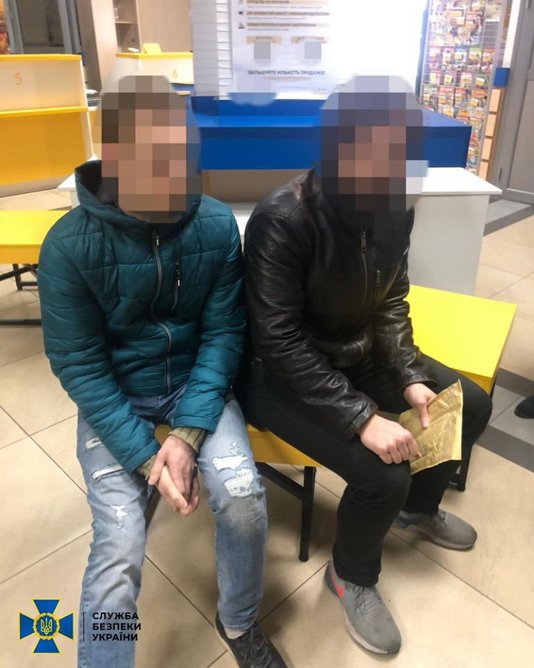 Кияни замовляли поштою наркотики з Європи -  - 89510577 2262506474052534 7687555623738671104 o