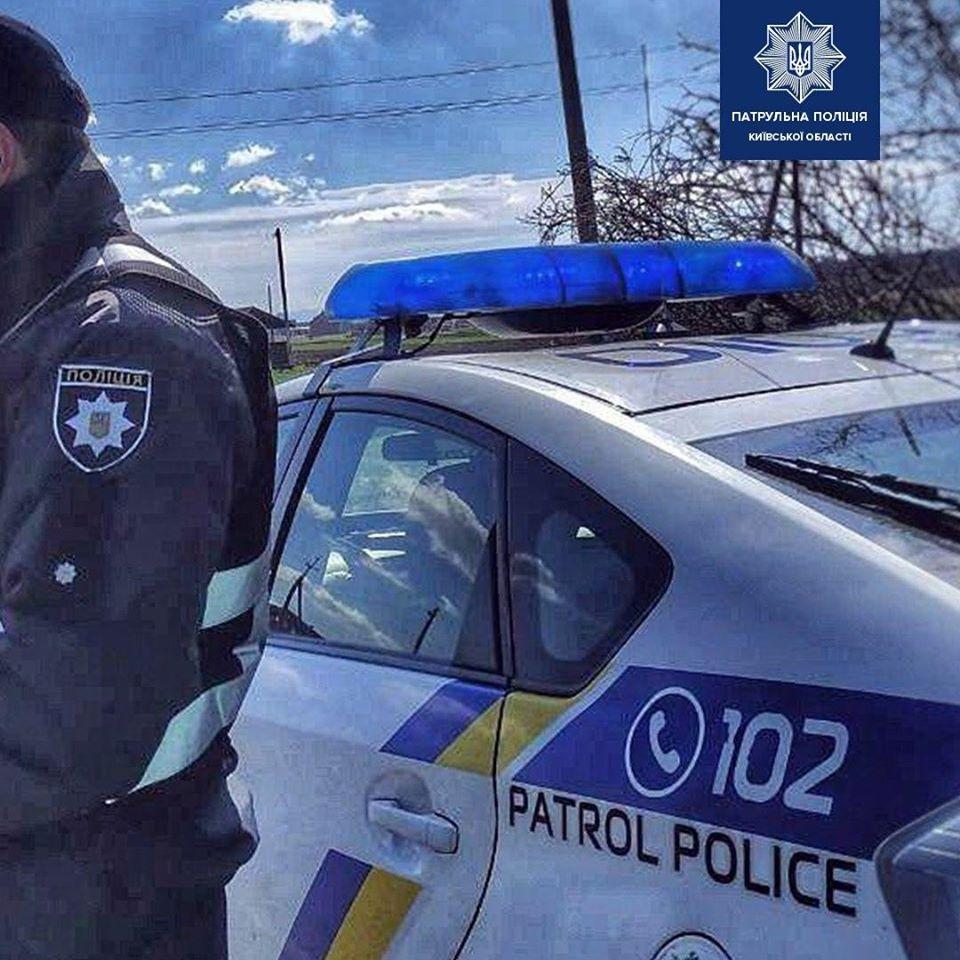 Бориспіль: пасажир авто кидався із кулаками на патрульних -  - 89654727 1697904503716469 3965585137378263040 o