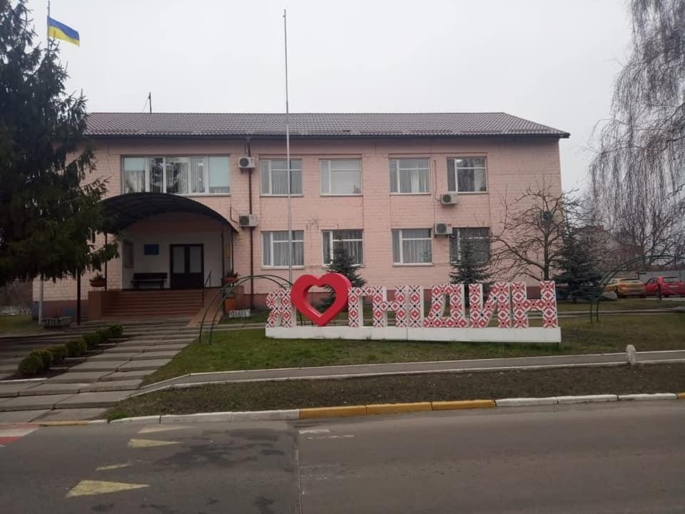 На Бориспільщині зачиняють церкви -  - 89765404 905302399906101 5004309921215283200 n