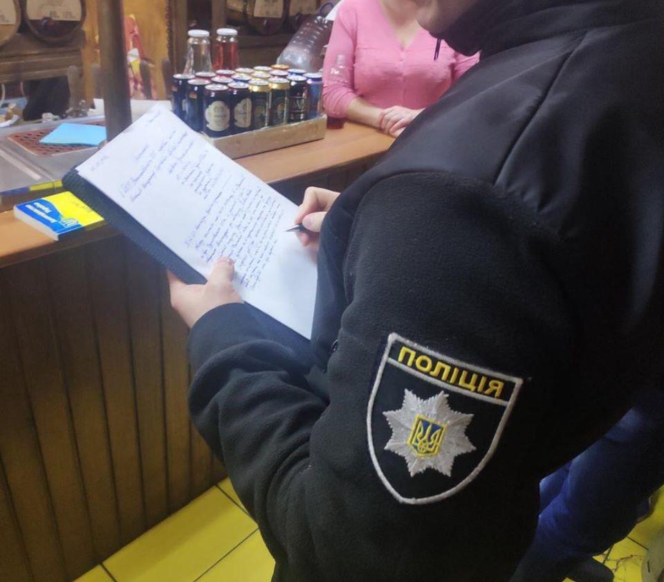 Про продаж алкоголю неповнолітнім повідомив поліцію Василькова депутат -  - 89774706 651050405658198 1285047858411601920 o