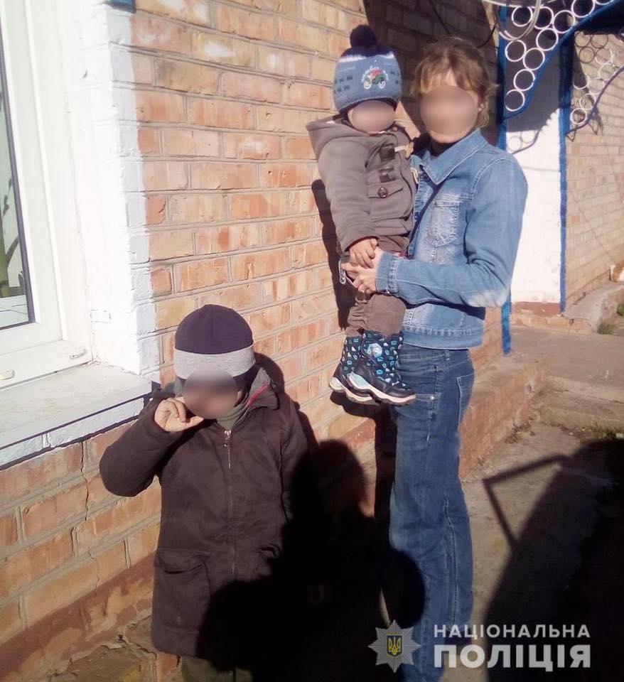 Поліція знайшла жінку із дітьми, яких розшукували в Згурівці -  - 89786879 941512536244833 843216725766832128 n