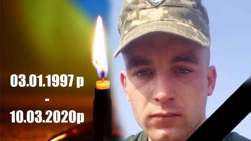 Від важкого поранення на фронті помер боєць з Фастівщини Богдан Петренко - ООС, Війна - 89814833 2610627629065190 1966421845573894144 n