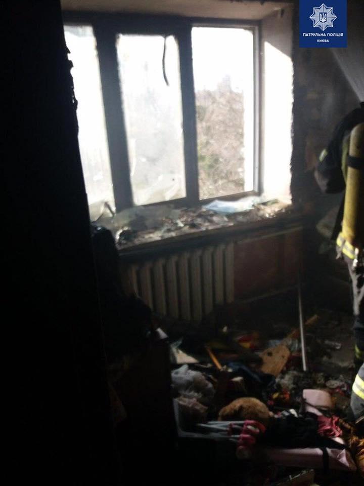 У Києві діти підпалили квартиру -  - 89819617 942060522856701 1008546724412653568 n