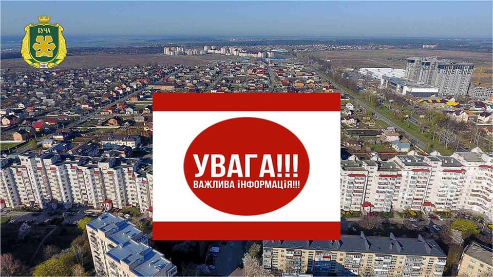 У Бучанській міській раді призупинили прийом громадян -  - 89820460 1248668282006240 2404168309701345280 n