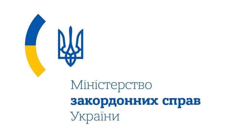 Коронавірусом заразився український дипломат -  - 89827767 113474886937745 580365358611824640 n