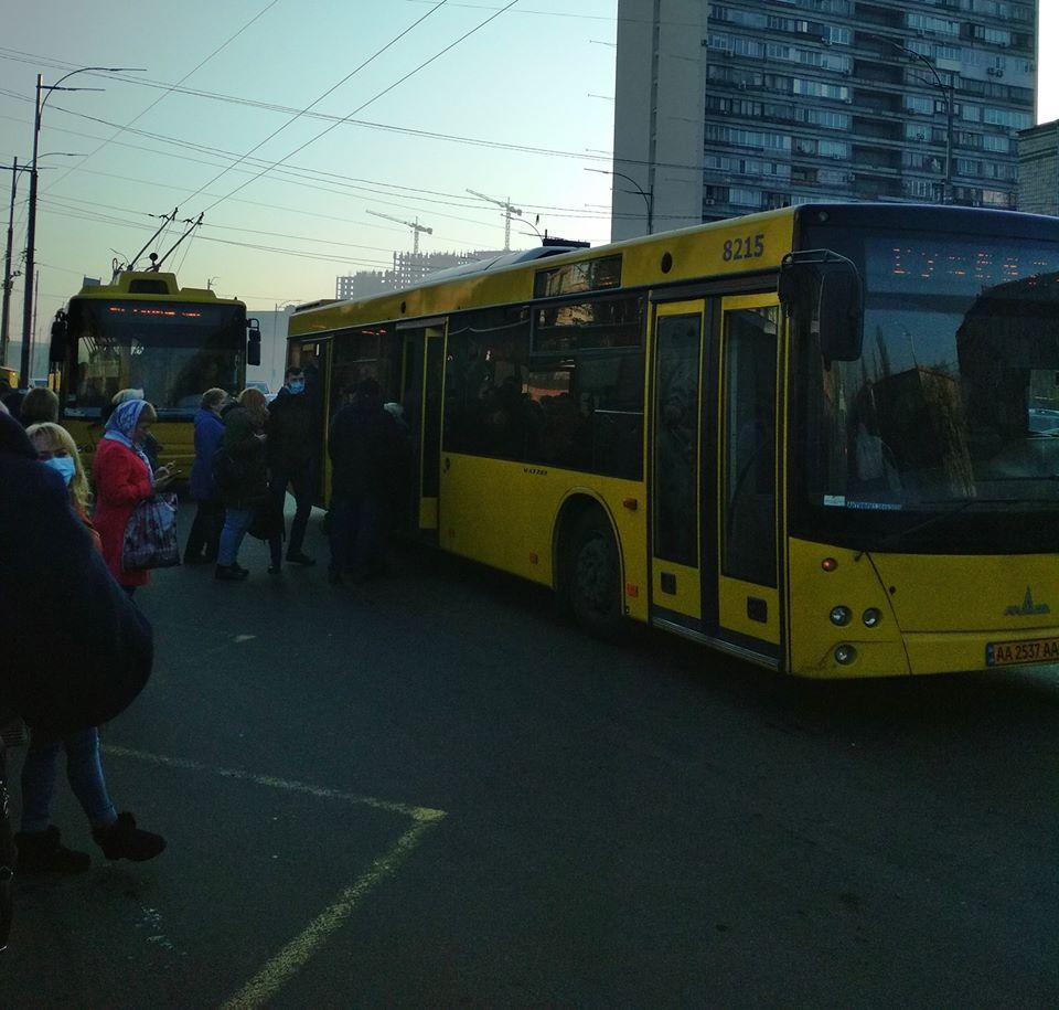 Карантин - не чули: громадський транспорт столиці переповнений - коронавірус, Київ - 89969991 3312706548758307 6696424922991820800 n