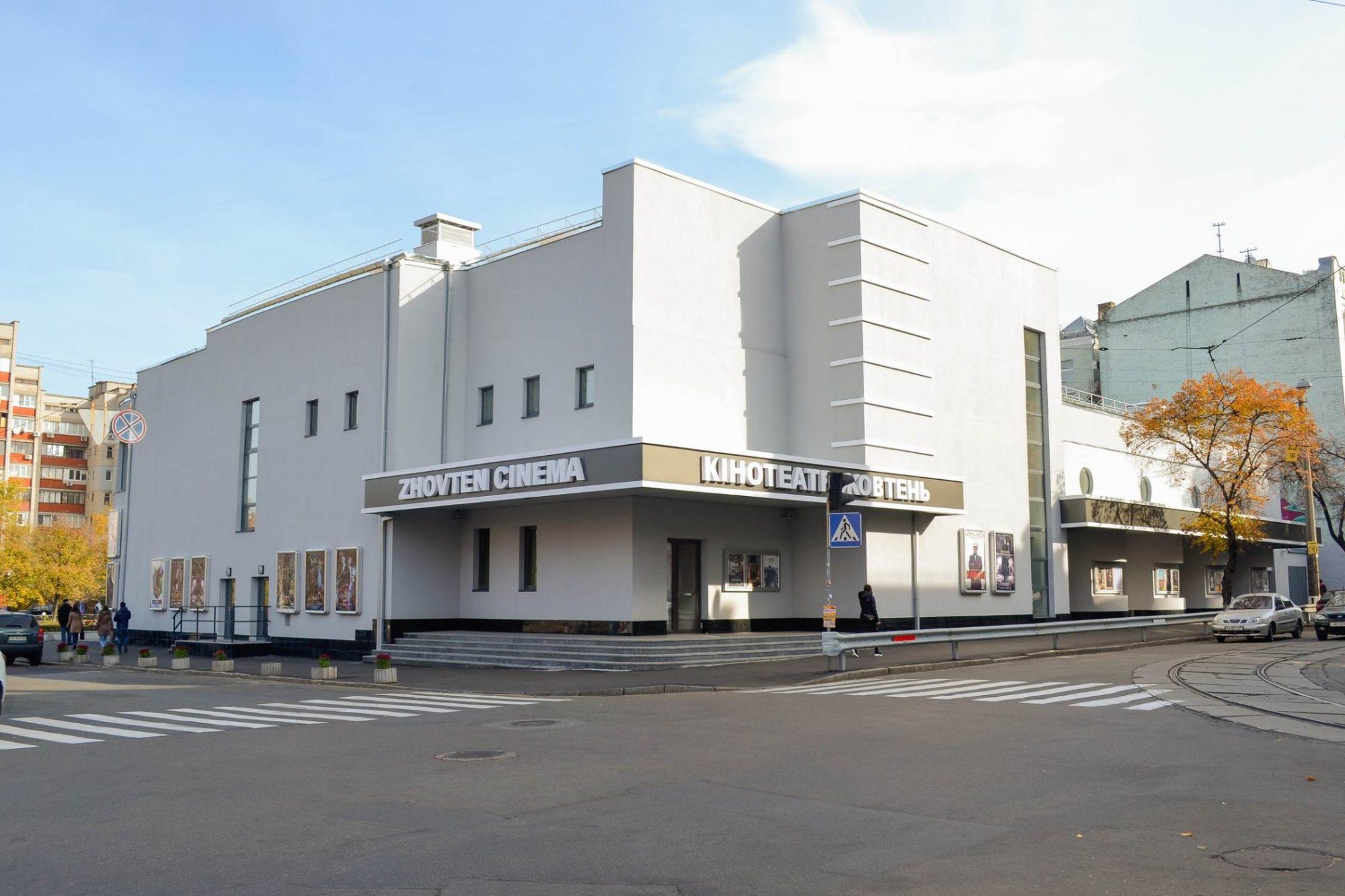 Карантин - кіна не буде: столичні кінотеатри інформують про графік роботи - коронавірус, кіно, карантин - 8d09591d3c16028bf22fbe508508e30f 2000x1333