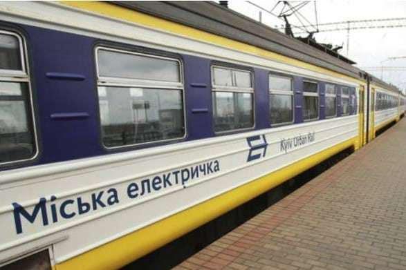 Увага! Тимчасово відміняється кільцевий рух київської електрички -  - 90235014 2821435257923133 7284087272125759488 n