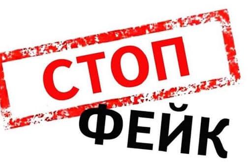У Бучі поширили фейкову новину про виявлення коронавірусу: міськрада спростовує - Буча - 90342998 1252525824953819 1906378520603394048 n