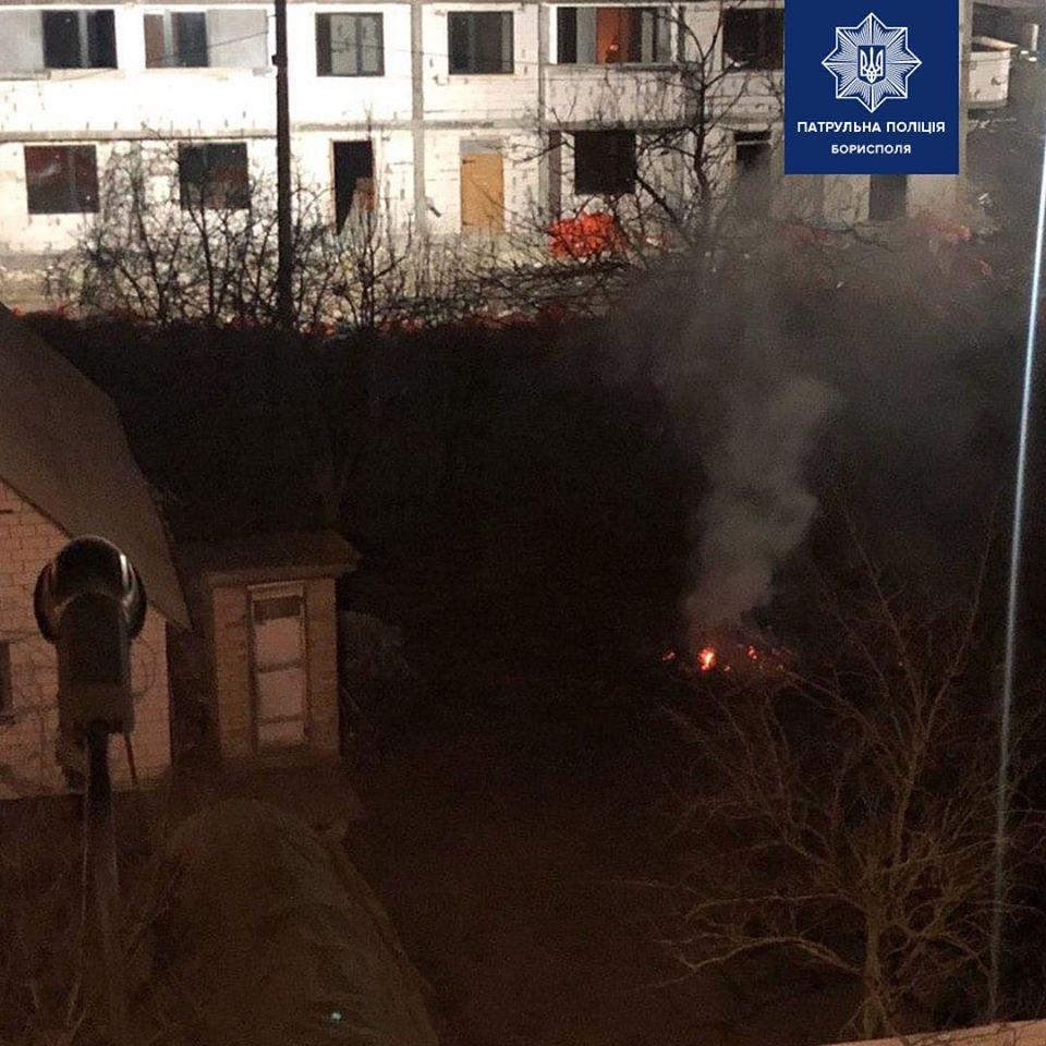 Бориспіль: за спалювання сміття чоловік отримав штраф -  - 90556755 2652439578311161 3995737216545456128 o