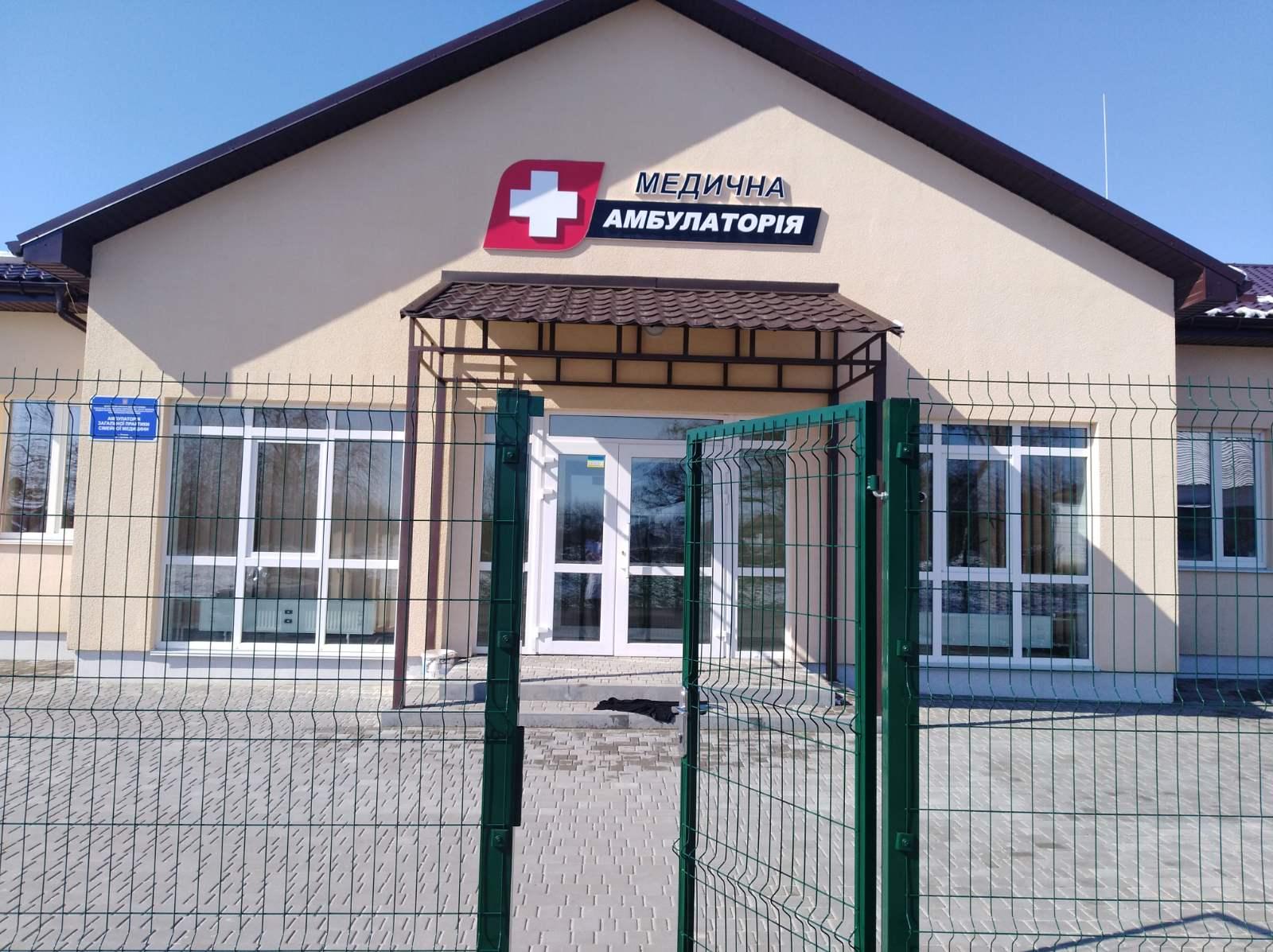 У Білоцерківському районі відкрили нову медамбулаторію - Білоцерківщина - 90863877 141849940673470 6800054525269901312 o