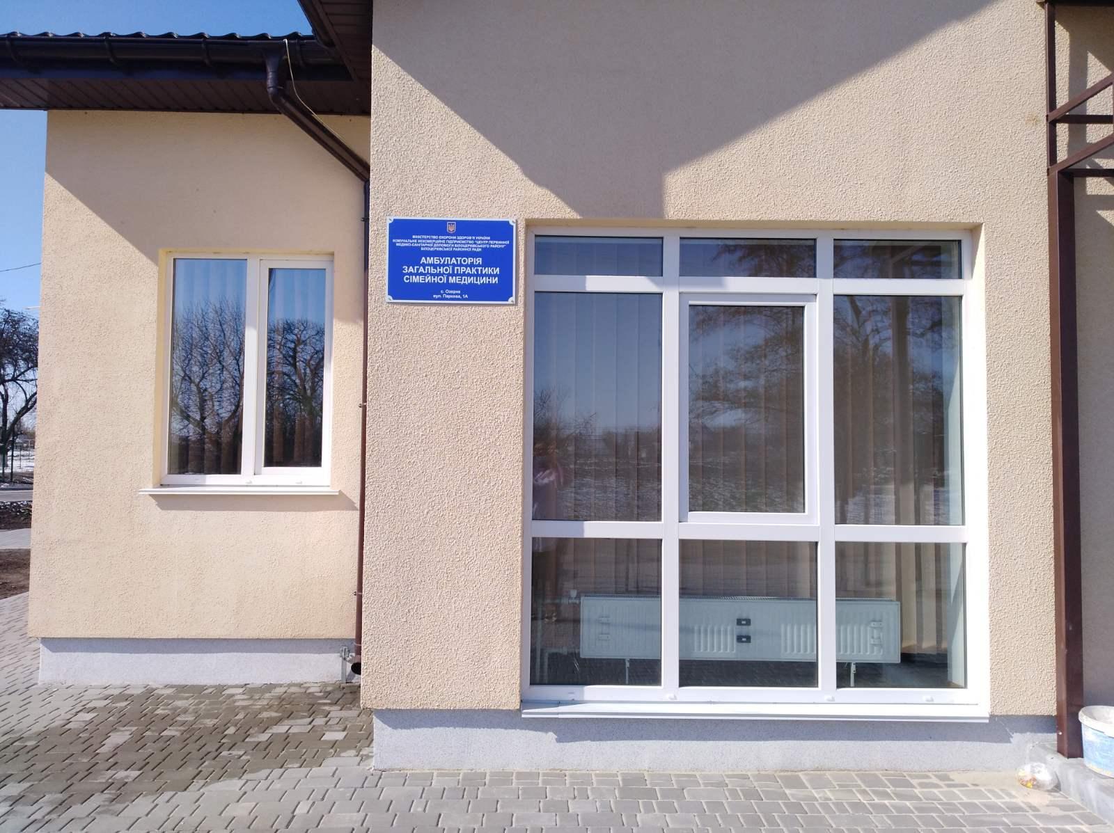 У Білоцерківському районі відкрили нову медамбулаторію - Білоцерківщина - 90876551 141849794006818 2283855263444238336 o