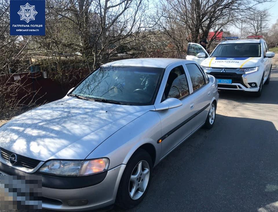 За день бориспільські патрульні виявили двох водіїв з підробленими документами -  - 90922692 1712228742284045 6557719937715011584 n
