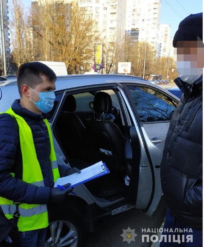 91125276_2833221663400253_585805763620896768_n Попався на хабарі: у Києві правоохоронці затримали проректора академії