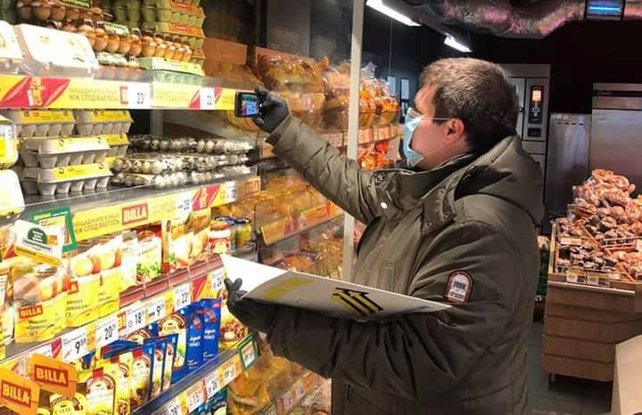 У Києві в останні 7 днів ціни на основні продукти не ростуть - АМКУ -  - 91175368 3046790268706415 840930093768376320 n