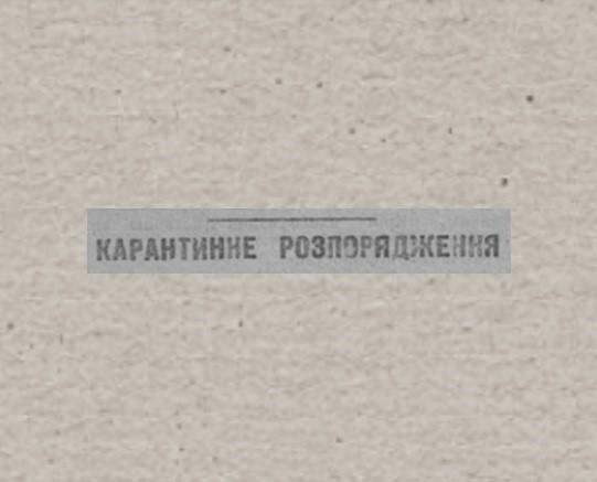 Arhiv Відкрито доступ до архіву української періодики