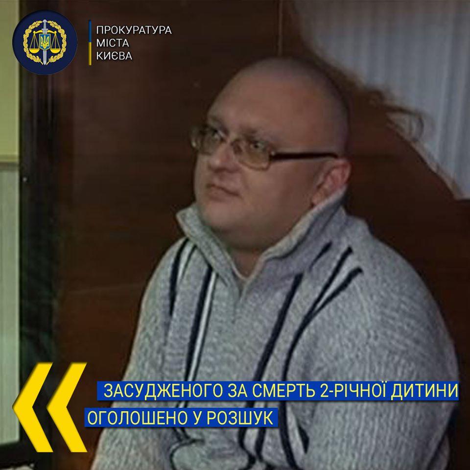 Balak Відкрили справу проти судді, яка незаконно звільнила засудженого за смерть дитини в Коцюбинському