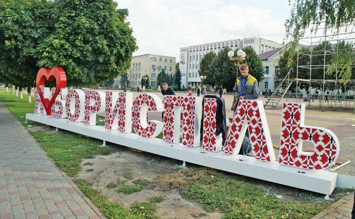 Транспорт та коронавірус: додатковий маршрут для перевезення працівників у Борисполі - Медицина, коронавірус, київщина, Бориспільський район, Бориспіль - Borys dod marsh
