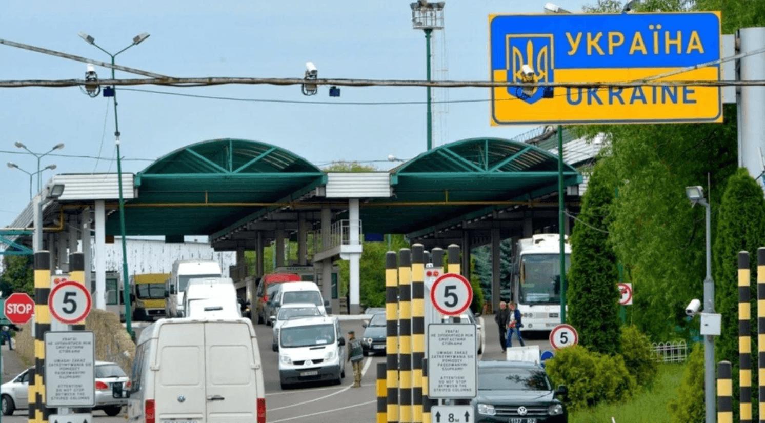 16 березня обмежуються пропускні операції на держкордоні України - Україна, світ, коронавірус - Derzhkordon osn