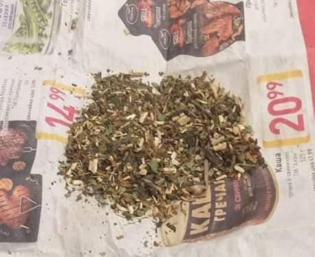 В Ірпені у чоловіка вилучили марихуану -  - FB IMG 1583079914390