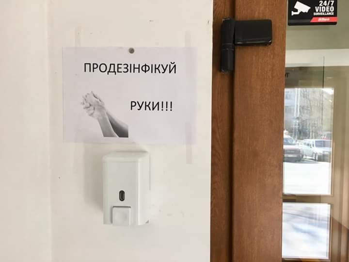 У Бучанській міськраді встановили дезінфікатори для рук -  - FB IMG 1584364449526