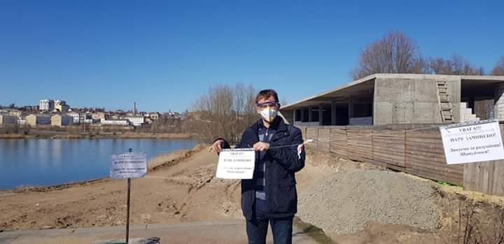Карантин: у Бучі заборонили відвідувати парки і сквери -  - FB IMG 1584712764388