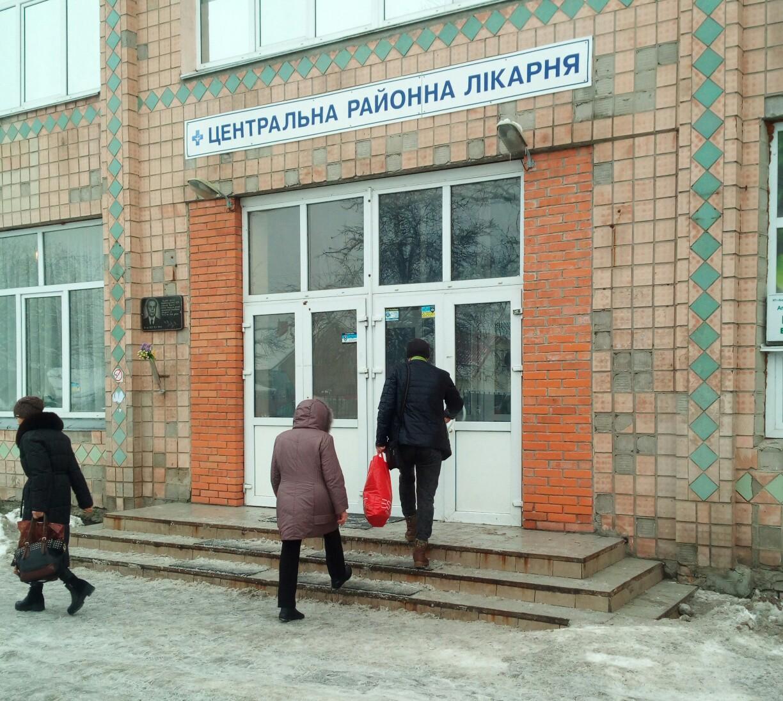 Бориспільська ЦРЛ посилено готується до боротьби із коронавірусом -  - IMG 20190104 152751 856