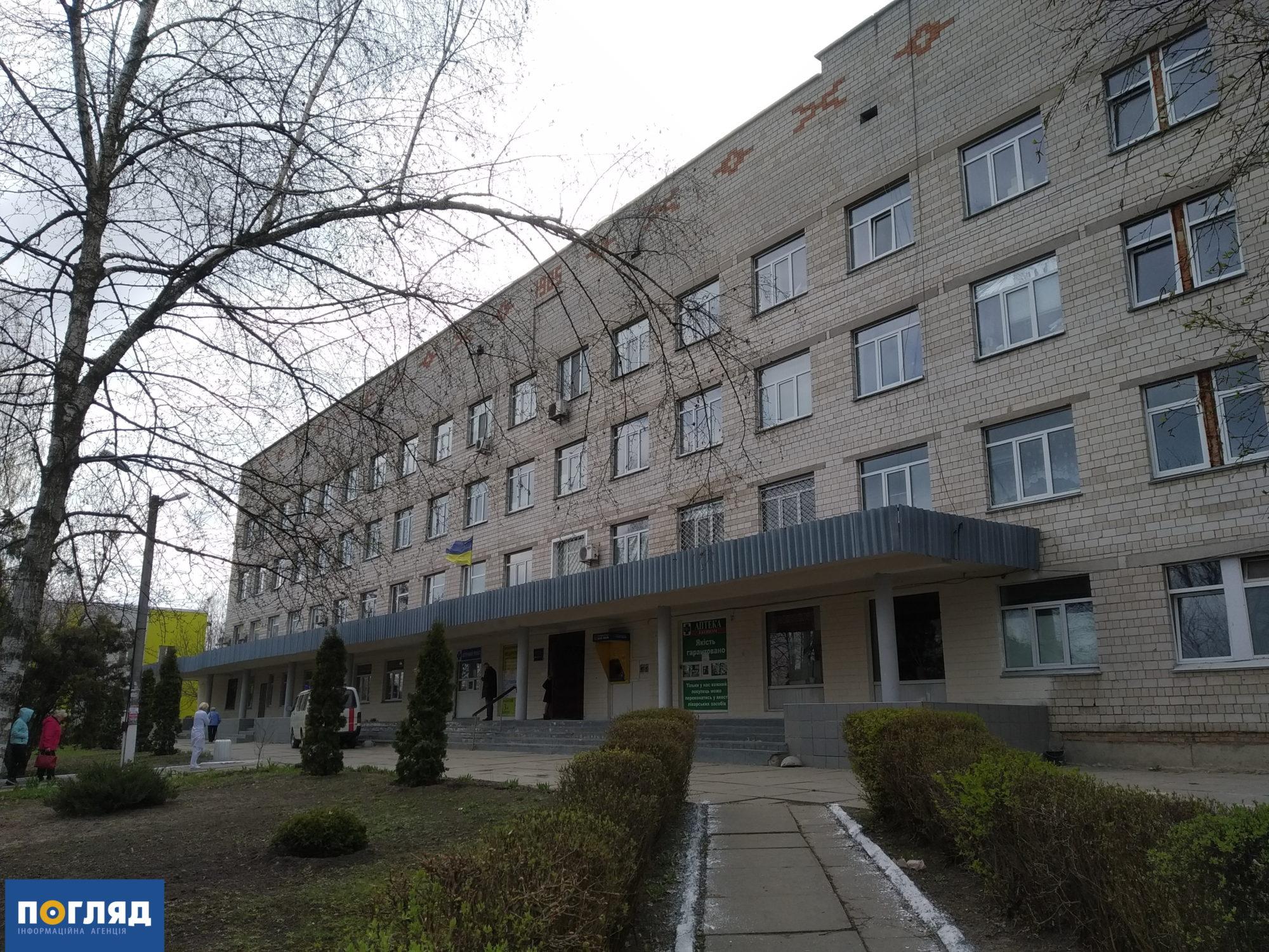 На Васильківщині ще двоє підтверджених випадків COVID-19 - коронавірус, Васильківщина - IMG 20190415 151311 2000x1500