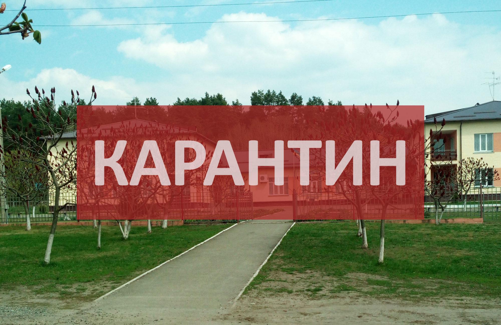 Школи Бориспільського району зачинили на карантин -  - IMG 20190421 132101 2000x1297