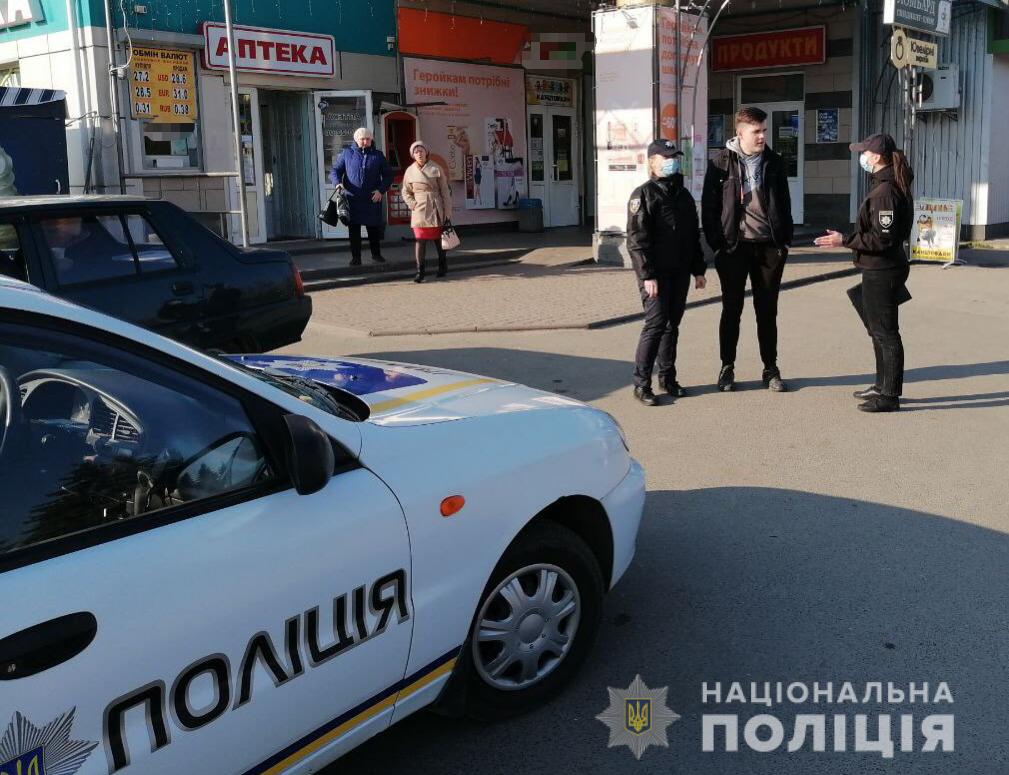 На Київщині порушують карантин: за добу поліція склала 29 адмінпротоколів - порушення карантину, поліція Київщини - IMG 4376