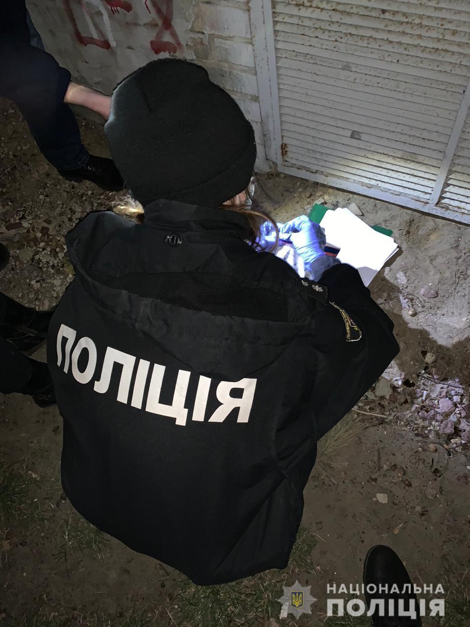 Метадон на 100 тисяч гривень: в Ірпені жінка продавала наркотики через «закладки» - Приірпіння, поліція Київщини, наркотики, Метадон, кримінал, київщина, ірпінь, Ірпінський відділ поліції, закладки - Irp zakladky 2