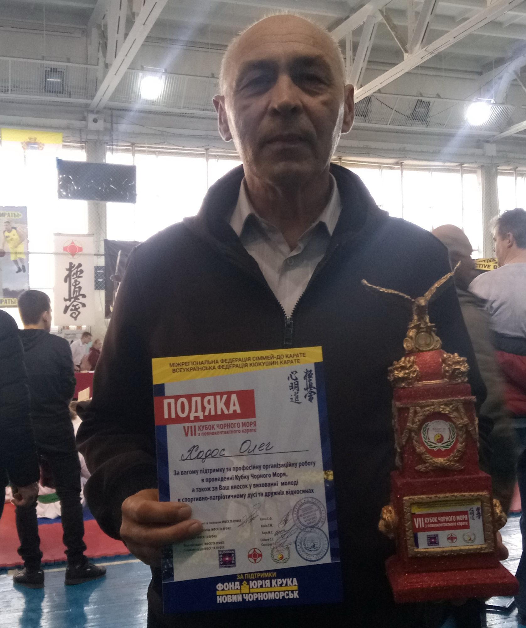 11 нагород васильківських спортсменів на «Кубку Чорного моря» з контактного карате -  - P00229 142900 1676x2000
