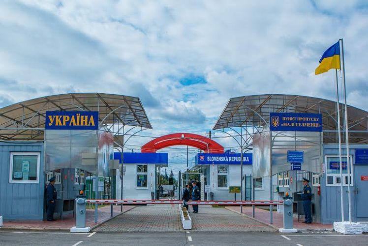 Поки що пункти пропуску через український кордон не закриті - Україна, Кабінет міністрів, закриття - PP