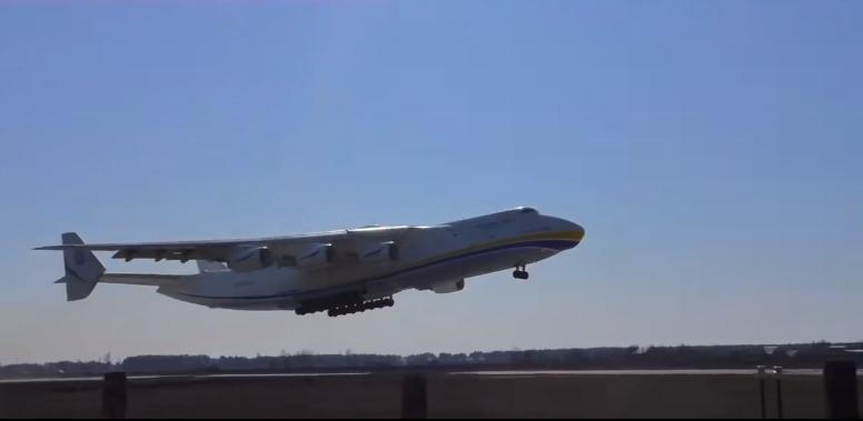 """Модернізований літак """"Мрія"""" злетів у небо -  - Screenshot 11 10"""