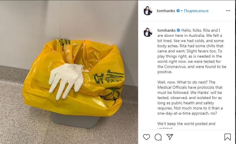 У Тома Хенкса та його дружини виявили коронавірус - коронавірус - Screenshot 14