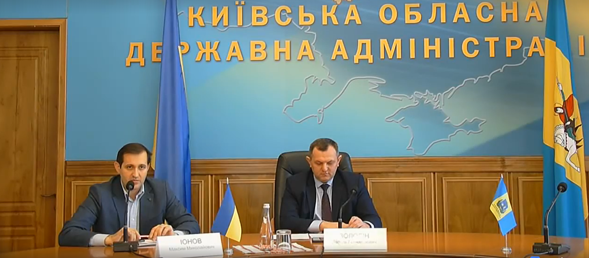 У двох містах Київщини протягом місяця відкриють інфекційні відділення -  - Snymok ekrana 49